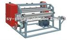 FQ-1300 Slitting machine