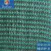 shade sail(manufacturer & exporter)