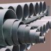 Plastic Water Tubes UPVC