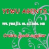 Yiwu purchase trade agent