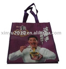 2012 advertising non woven bag