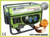 EPA Approved portable gasoline generator
