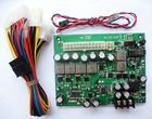 Mini ITX power supply rated 210W, 250W maximum