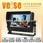 The New 7 Inch Car Monitor TFT LCD Monitor