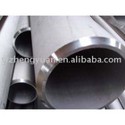 Austenitic Large Diameter Cold Drawn Stainless Steel Pipe