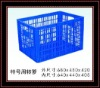 storage turnover large plastic crate