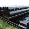 China high quality HOT EXPANDED SEAMLESS STEEL PIPE