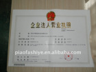 shenzhen piaofa inudstrila co., ltd Company license