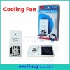 Mini Cooling Fan Cool System (2 USB) for Wii