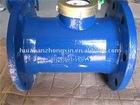 Bulk Water Meter DN150mm