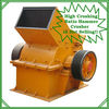 High Crushing Ratio Professional Stone Hammer Mill Crusher