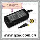 Guangzhou Factory directly 19V 1.58A AC Adapter for ACER ASPIRE ONE DELL INSPIRON MINI 1012