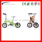 GT-6-14 one second folding bicycle 14 inch ladies folding bicycle