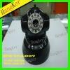 CMOS IP Camera with IR