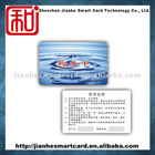 ic card prepaid water meter pinting in jianhe