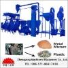 Recycling machinery electronics equipment