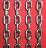 flail chain