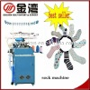 5F Fully computerized sock making machine, with single cylinder