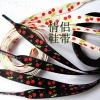 Heat Transfer Shoelace (HJS-009)