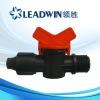 Mini new kind of irrigation valves