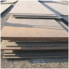 Hot Rolled Steel Plate first quality good price
