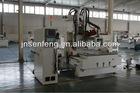 SF1325At CNC process center