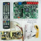 KTV/ DVD/VOD / HDD decode board SG-8381