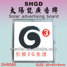 outdoor advertising board/advertising poster board