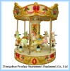 children amusement machine -merry go round