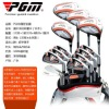 Left Handed PGM JSF F35 Complete golf set brand new great quality