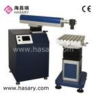 200-500W Laser Welding Machine