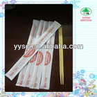 paper wrapped chopsticks with sealed paper cover