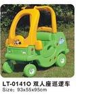 Kids Car LT-0141O