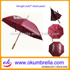 Straight Special umbrella with a whole umbrella printing