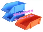 Supply Combined storage Plastic Bin