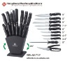 13 pcs knife set with rotating wood block