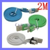 Colored 2M/6FT 5 Pin Micro USB Cable For Mobile