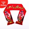 hot sell colorful sublimation printed polyster scarf