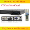 DVB S2 Network sharing set top box