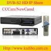 DVB S2 Network sharing set top box