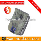 chinese MMS free hidden hunting camera video with PIR detection