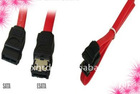 high quanlity SATA II cable , bare copper , offer OEM service and trial order