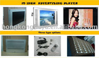 Digital photo frame DPF 19 inch Advertising Player HY-190