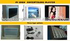 Digital photo frame DPF 19 inch Advertising Player HY-190