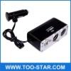 High Quality USB Car Cigarette Lighter