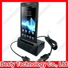 2012 New Hot USB Sync Desktop Dock Cradle Charger for Sony Ericsson Xperia S LT26i