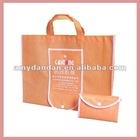 Good quality family shopping bag