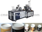 DOUBLE WALL CUP MACHINE