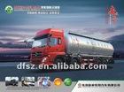 Dry Cement Powder Truck(DFZ5250GFLBX)