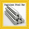 316 Steel Bar